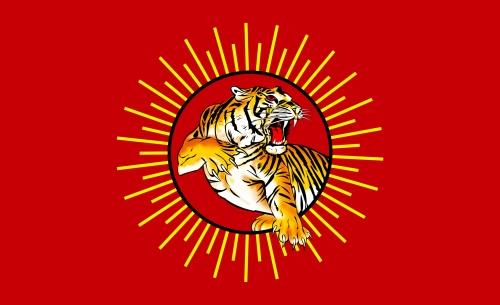 File:Naam Tamilar 1.jpg