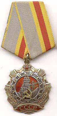 File:Order of Labour Glory.jpg