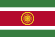 Flag of Suriname (Satomi Maiden ~ Third Power)