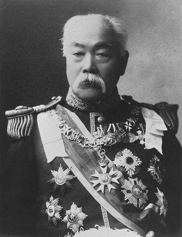 File:MatsukataM.jpg
