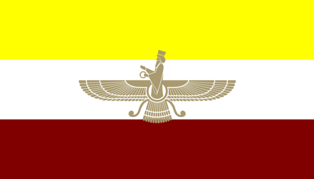 File:Flag of Persia (World of the Rising Sun).png