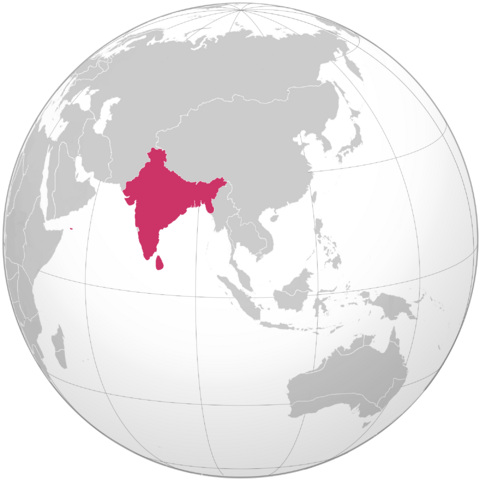 File:NAV India.png