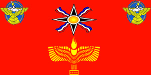 File:Assyria (Kingdom).jpg