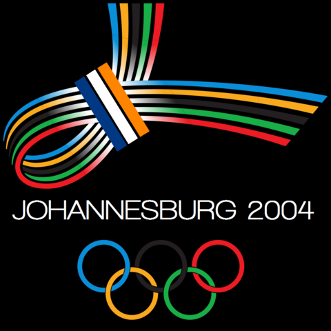 File:A World of Difference Johannesburg 2004.png