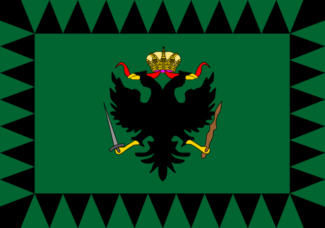 File:Flag of Kingdom of Lombardy-Venetia.png