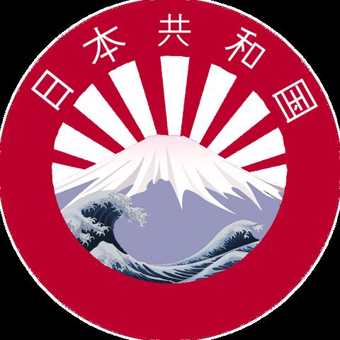 File:Japanese Republic CoA (Apocalypse 2012).png
