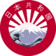 Japanese Republic CoA (Apocalypse 2012)