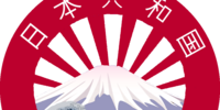 Japan (Apocalypse: 2012)