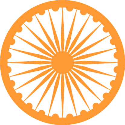 File:Maratha coat of arms.png