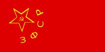 Transcaucasian FSR (former flag) TNE