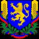 Coat of Arms East Galicia Ruthenia (TNE)
