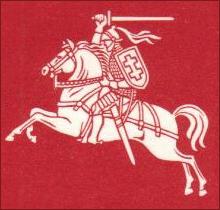 File:COA of Lithuania.PNG