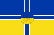 Flag of Ukraine (Shattered Into Pieces)