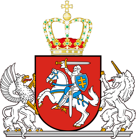 File:Royal coat of arms of Lithuania.png