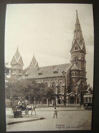 Vue de Odessa D'Eglise allimande German Church