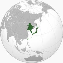 Japan in 1932