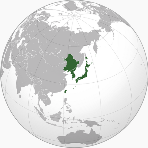 File:Japan in 1932.png