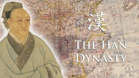 Discovering China - The Han Dynasty-China's First Golden Age