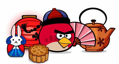 File:Angry birds moon festival-1-.jpg