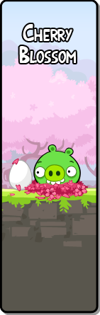 Файл:Cherry Blossom.png