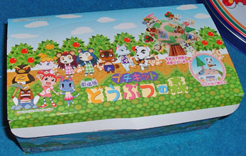 File:AnimalCrossingWildWorldPlasticFigureBox.PNG
