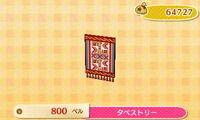 Tapestry NewLeaf