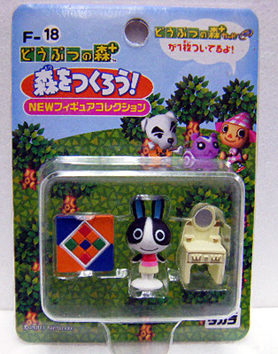 File:Dotty in playset.jpg