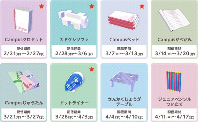 New Leaf List Of Update Furniture