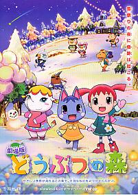 File:WinterMoviePoster.jpg