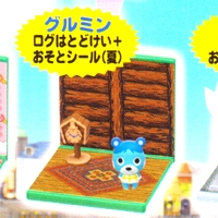 File:Bluebear playset.jpg