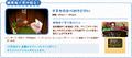 Thumbnail for version as of 04:07, November 11, 2012
