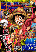 Weekly Shonen Jump 2013 issue 4-5