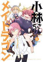 Miss Kobayashi's Dragon Maid Vol 04