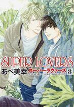 Super Lovers Vol 08