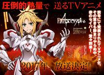 Mordred Fate Apocrypha (Dengeki Bunko April 2017)