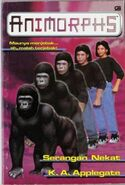 Animorphs book 5 indonesian cover