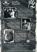 Thai animorphs vhs vol 1 poster flyer back