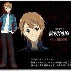 Teshigawara's character design in the anime.