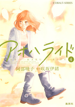 Light Novel 4