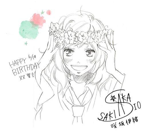 File:Futaba birthday card.jpg