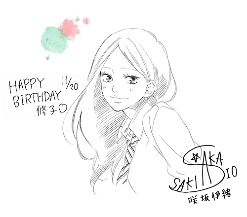 File:Shuko B-day.png