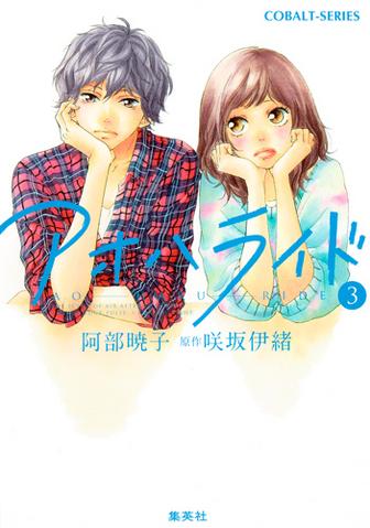 File:Light Novel 3.png