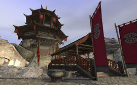 Kangpagoda