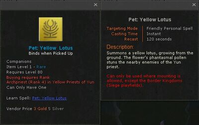 Pet yellow lotus