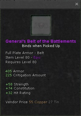 File:Generals belt of the battlements.jpg