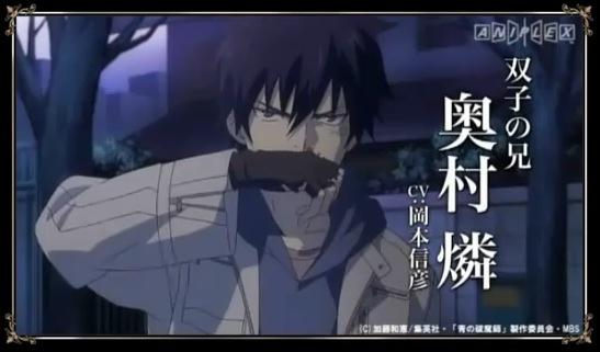 File:Rin anime trailer 2.jpg