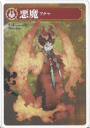 Werewolf Card Game Saburota Todo