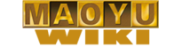 Maoyu Wiki