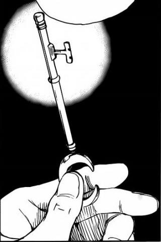 File:Tsukumo Kamiki's Key.png