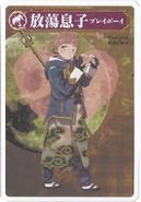 Werewolf Card Game Renzo Shima 01